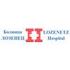 Lozenetz Hospital Sofia (Bulgaria)